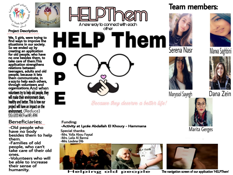 Hammana Help Poster